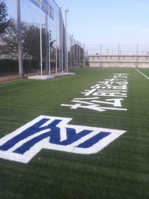 松前記念サッカー場